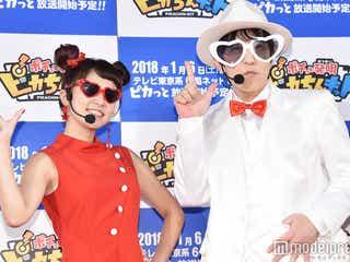 ELT伊藤一朗、宮脇詩音との新ユニットで人生初歌唱 紅白出場への野望明かす<ポチっと発明 ピカちんキット>