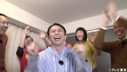 たんぽぽ・川村エミコの新居を有吉弘行が訪問!ウイイレで興奮