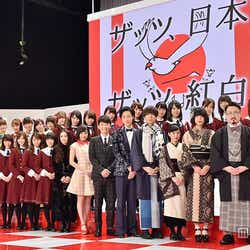 「第66回NHK紅白歌合戦」初出場歌手(C)モデルプレス