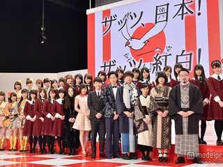「第66回 NHK紅白歌合戦」松下奈緒ら豪華ゲスト決定