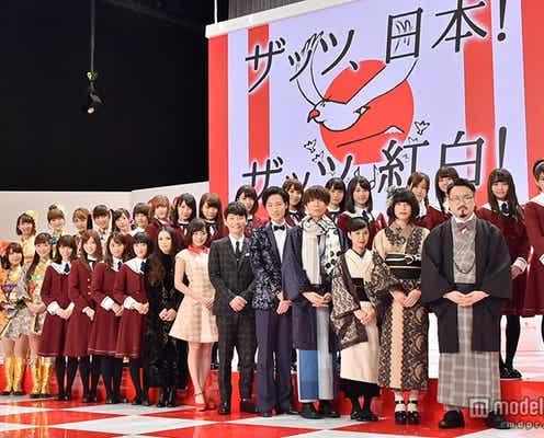「第66回 NHK紅白歌合戦」曲目発表 名曲揃いのラインナップに