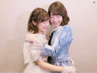"AKB48柏木由紀、 ""盟友""渡辺麻友とハグショット「まゆゆきりんは永遠」"