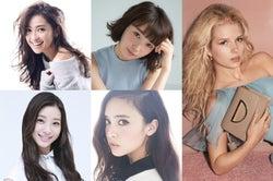 """中村アン、飯豊まりえら「GirlsAward」出演決定 ケイト・モスの妹""""ロッティ・モス""""も登場"""