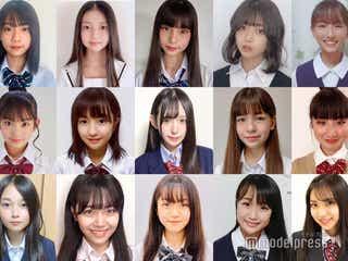 日本一かわいい女子中学生「JCミスコン2020」セミファイナリストを発表【SNS審査結果】