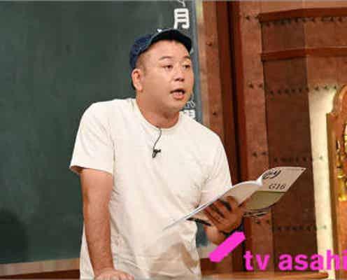 バイきんぐ・西村がしくじらないためのキャンプ術&人生の教訓を伝授