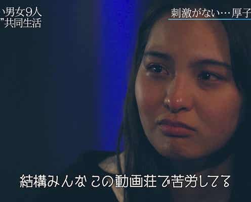 "NiziU MAKOの姉・山口厚子、相方・しんたろーの""上辺の言葉""に涙「何を考えとるかわからん…」"