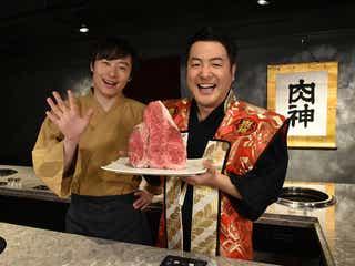 """和牛、ドラマ初出演 """"肉""""がテーマのグルメ・ラブストーリー<恋する肉食べ女子>"""