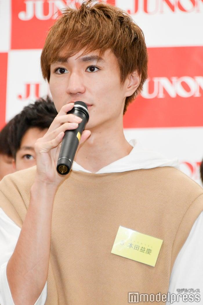 本田益慶さん (C)モデルプレス