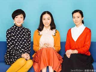 麻生久美子、坂井真紀、緒川たまきが過去の恐怖体験を告白!『怪奇恋愛作戦』インタビュー