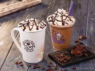 コーヒービーン、チョコ尽くしドリンクが日本限定登場 とろけるフォンダンショコラも