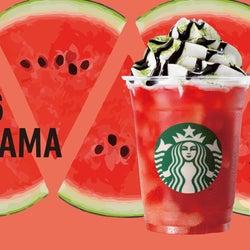 TOYAMA「富山 まるで スイカっちゃ フラペチーノ」/画像提供:スターバックス コーヒー ジャパン