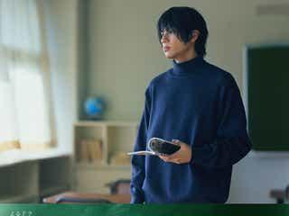 山田裕貴主演「ここは今から倫理です。」生徒役キャスト11人発表 メインビジュアルも解禁