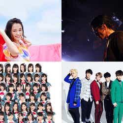 モデルプレス - 大原櫻子、超特急、AKB48 Team8ら「テレ朝夏祭りライブ」出演アーティスト続々発表