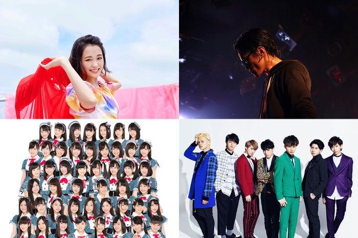 (左上から時計回りに)大原櫻子、TOC(ヒルクライム)、超特急、AKB48 Team8