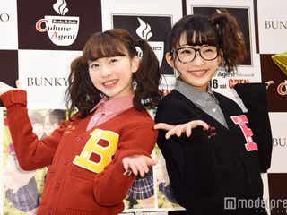 """双子ダンス""""まこみな""""、ブレイクの実感は?""""日本でいま一番有名な仲良し女子高生""""の素顔"""