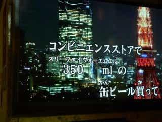 「はな恋」菅田将暉&有村架純のカラオケシーン!メイキング&本編映像