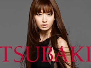 AKB48小嶋陽菜、「TSUBAKI」新CMでグラマラスレディに変身