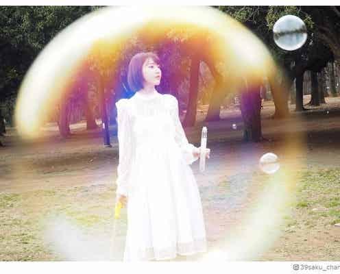 "HKT48宮脇咲良""奇跡の1枚""が「神ってる」AKB48峯岸みなみも絶賛"