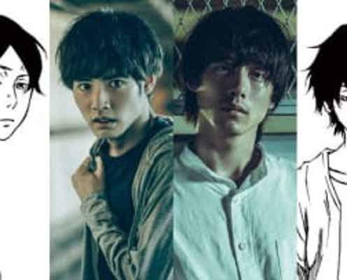 赤楚衛二&坂口健太郎が主演!復讐サスペンス「ヒル」WOWOWで来年3月放送・配信