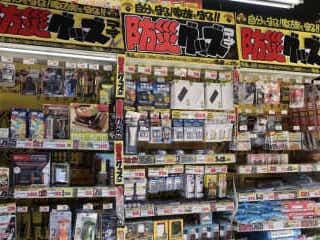 台風シーズンにドンキでバカ売れするモノ 本店のプッシュ商品が納得だった
