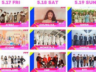 IZ*ONE追加日程も MONSTA Xら出演「KCON 2019 JAPAN」第2弾ラインナップ