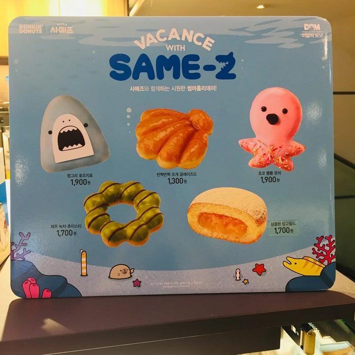 海洋生物たちがドーナツに/画像提供:リブレ