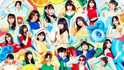 西野七瀬のソロ曲も 乃木坂46新シングル、詳細発表
