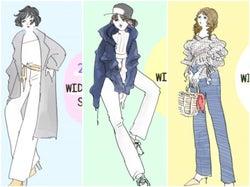 今年はどう着る?2018年春のワイドパンツコーデ