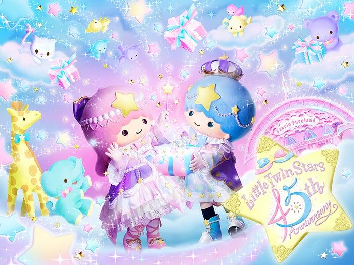 LittleTwinStars 45th Anniversary(C)2020 SANRIO CO.,LTD.