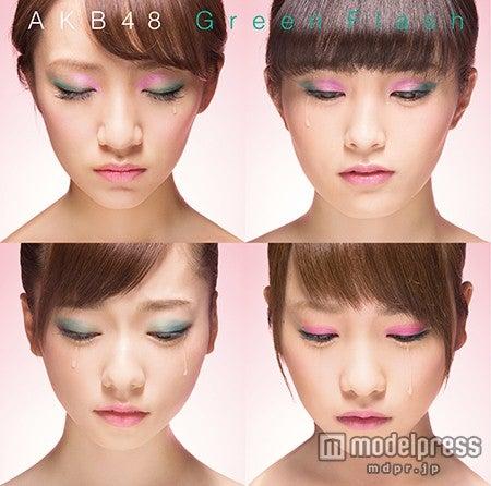 AKB48「Green Flash」(3月4日発売)/TYPE-S(初回)(C)AKS