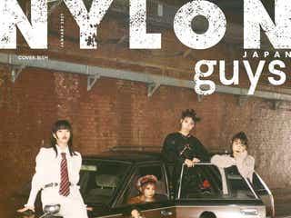 BiSH「NYLON guys」表紙に初登場 メンバー全員に200クエスチョンも