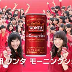 総勢51名が集結した、AKB48のメンバー