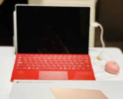 【パソコン】Surface proからLaptop4に変えた理由とは・・・・?