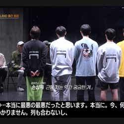 ソンドゥク氏と練習生(C) AbemaTV, Inc.
