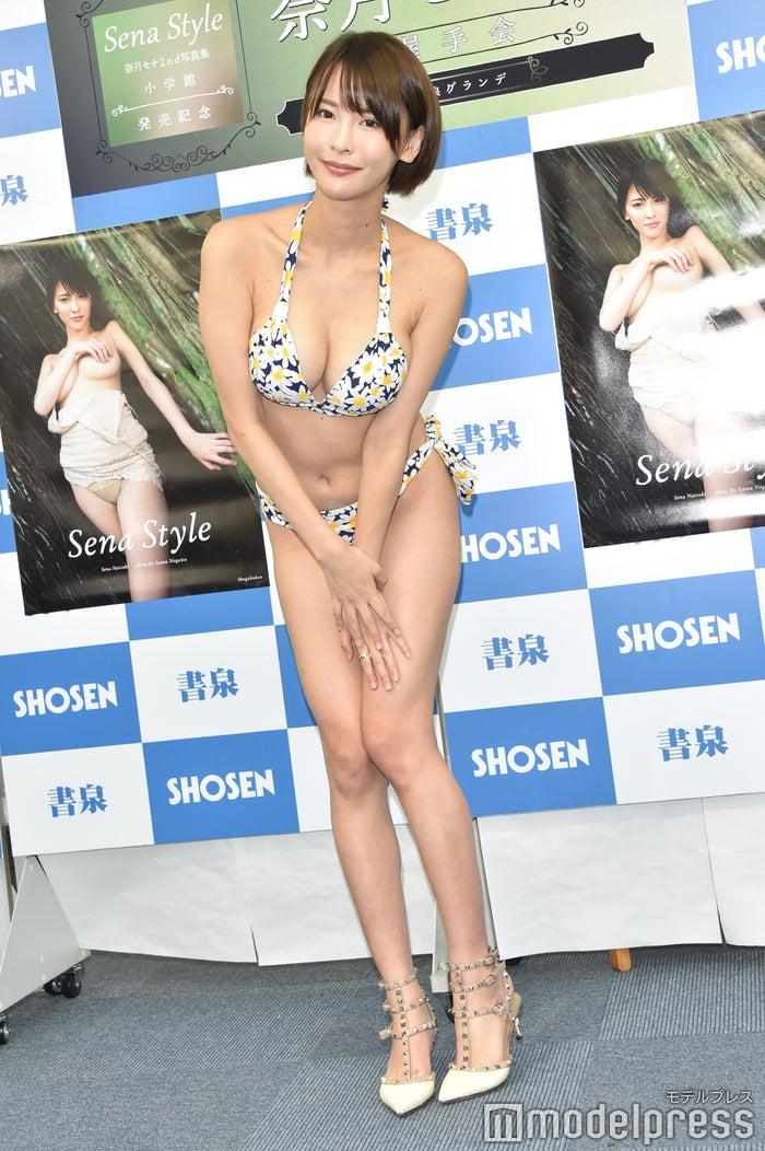 奈月セナ(C)モデルプレス