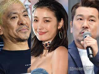 松本人志、木下優樹菜・藤本敏史の偽装離婚報道に言及
