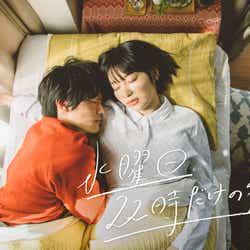 Kaito、石川瑠華「水曜日22時だけの彼」メインビジュアル(提供写真)