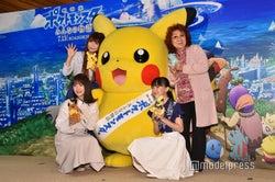(前列左から)川栄李奈、芦田愛菜(後列左から)中川翔子、ピカチュウ、野沢雅子(C)モデルプレス