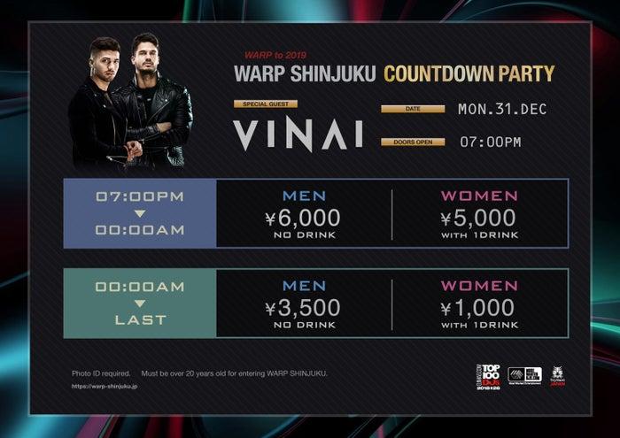 WARP SHINJUKU(提供画像)