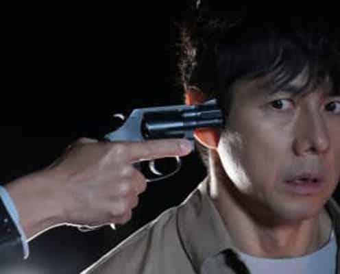 今夜24日「真犯人フラグ」第3話!凌介は見知らぬ男からメッセージを受け取る