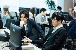 三浦翔平、早乙女太一/『会社は学校じゃねぇんだよ』より(C)AbemaTV