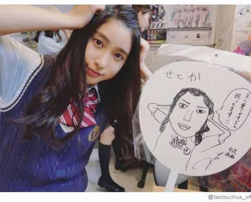 土屋太鳳、片寄画伯が描いた似顔絵公開「これってやっぱり芸術なのかな?」