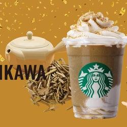 ISHIKAWA「石川 いいじ 棒ほうじ茶 フラペチーノ」/画像提供:スターバックス コーヒー ジャパン