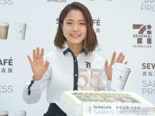 高梨沙羅選手、サプライズ祝福に感激 特大ケーキに照れる