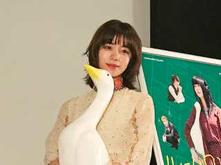 池田エライザ、こじらせ女子演じた心境を明かす<ルームロンダリング>
