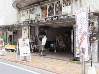 横浜「シネマ・ジャック&ベティ」6月1日より営業再開