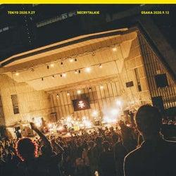 ネクライトーキー、野音ライブ東阪2公演を完全収録した映像作品&アルバムのリリースが決定