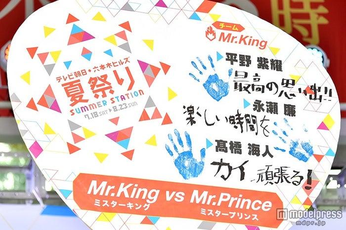 """""""Mr.King""""が直筆で書いた意気込み"""