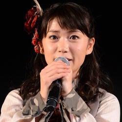 大島優子、大組閣に対する本音を吐露