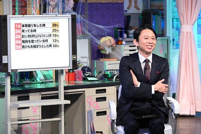 有吉弘行「真夜中の保健室」(C)日本テレビ